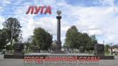 День городов воинской Славы