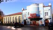 105 лет киноцентру «Смена»
