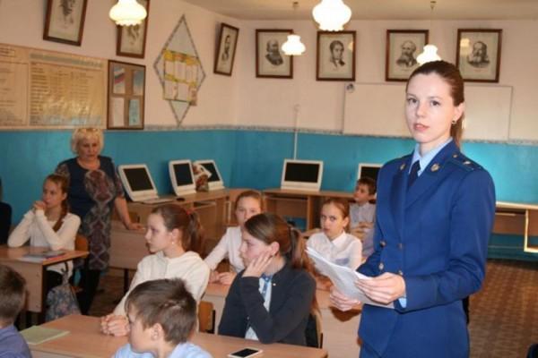 Работники прокуратуры провели лекции для школьников