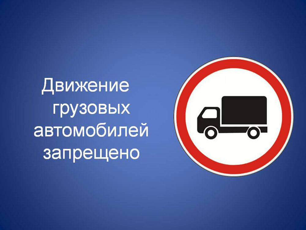 «Ленавтодор» контролирует негативное влияние большегрузов на дорожное полотно