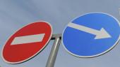 Ограничение дорожного движения в День города