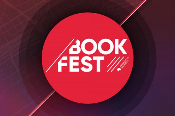 «Bookfest 2020, или Современные писатели - современным детям»