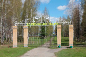 В Луге появится новый парк и набережная