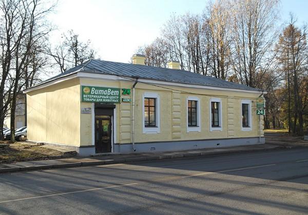 Ветклиника ВитаВет завоевывает Ленинградскую область