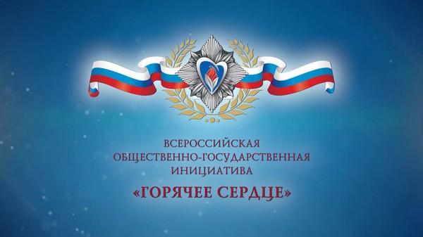 Военного из Луги представят к награде